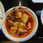 79592556 - 麻婆豆腐
