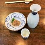 根魚 静 - 鯛味噌(生姜味)うまい!