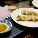川二郎 - 短冊すだち醤油