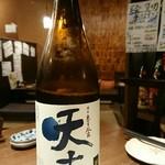 しゅんぱち - 天青・栃木 無濾過生原酒