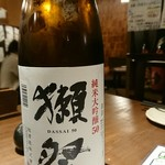 しゅんぱち - 獺祭・山口 純米大吟醸50