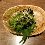 しゅんぱち - 葉ワサビ醤油漬け