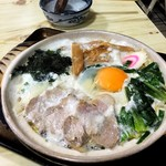 丸はし - 料理写真:鍋焼きラーメン700円