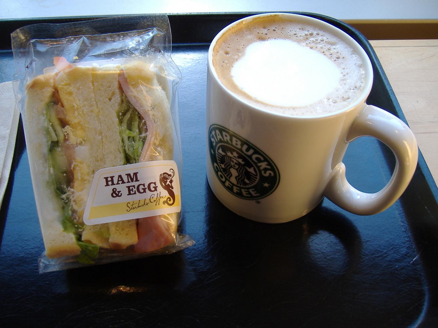 スターバックス・コーヒー 渋谷3丁目店