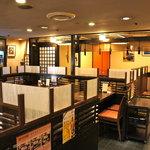 新三浦 - 内観写真:お座敷最大20名様 、個室2~4名様 半個室4~8名様まで