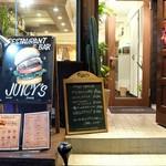 Restaurant & Bar Juicy's -
