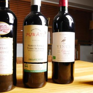 ビオワイン、美容ワイン、オーガニックにこだわりあり◎