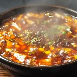 かの有名な炎の料理人周富徳氏直伝のお料理がここに!