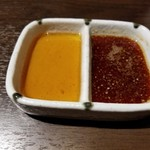 焼肉 Ganryu -