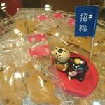 菓匠 幹栄 × Cafe Latte 57℃ - 料理写真: