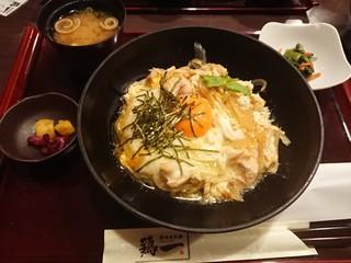 鶏一 - 藤橋家の'夢美人'の親子丼御膳