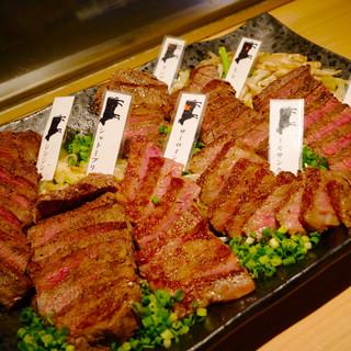 六本木×産直赤身肉