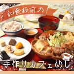 とらカフェ - その他写真: