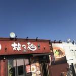 79618517 - 錦城 小牧店
