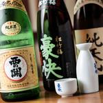 博多満月 - 九州地酒