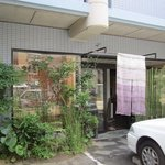 7962483 - 荒戸の港寄りにあるお蕎麦屋さんです。