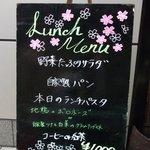 7962650 - Lunch menu