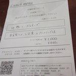 7962651 - Lunch menu
