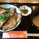 79620184 - ロース丼 1000円