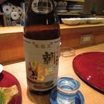 79621149 - 朝日鷹 本醸造 生酒