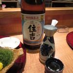 あきよし - 住吉 特別純米酒 熱燗