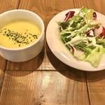 ニクバルダカラ - ランチにつく、スープ、サラダ