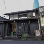 カフェ ド SaRa - 外観☆