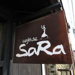 カフェ ド SaRa - 御馳走様でした☆