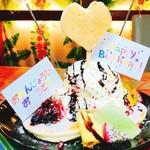 ★誕生日・記念日を心をこめて演出します♪