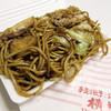 餃子の横綱 - 料理写真: 焼きそば並350円