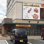 カフェ ド ヒラオカ - 1階が販売と飲食コーナー