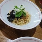 溝ノ百合 - 和え玉(煮干)