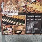 元祖チーズタッカルビ×肉バル FORMAGGIO -