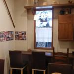 穂の香 - カフェスペース
