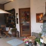 穂の香 - 店舗入口