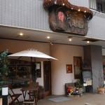穂の香 - 店舗全景
