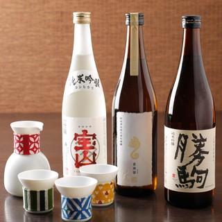 【日本酒に拘る】ソムリエが厳選した日本酒を50種以上用意!