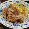 ダイニング ジョリー - 料理写真:豚肉と野菜のつけ焼き。