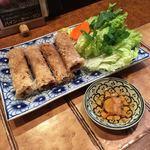 サイゴン・レストラン - アミアミ揚げ春巻き('18/01/19)