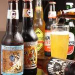 おきらく食堂ガーデン - ちょっと珍しいビールもあります