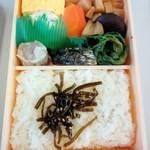 膳まい - 崎陽軒 ハマの朝ごはん弁当 ¥630