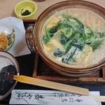 Kiyabu - 味噌煮込みうどん玉子入り900円