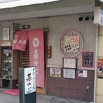 Kiyabu - 外観