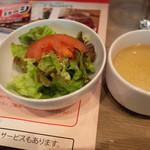 79638304 - サラダとスープ
