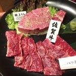 焼肉 大栄 - ヒレ、ハラミ