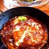 キッチン&バー グー - 料理写真:ハンバーグ(デミグラスソース)