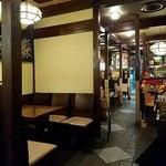 純喫茶マウンテン - 店内