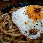 鉄板焼き コジロー - 卵アップ