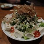 日本酒・米屋 蔵バル - 蔵バル豆腐サラダ