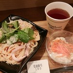 Spaghetti Mariano - 烏賊と鱈子